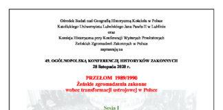 thumbnail of Zaproszenie 49. OPSHZ